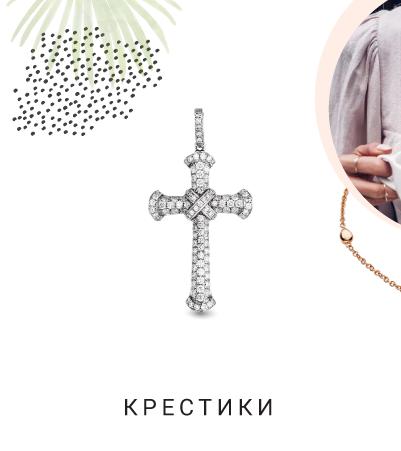 Золотые и серебряные крестики в Злато юа