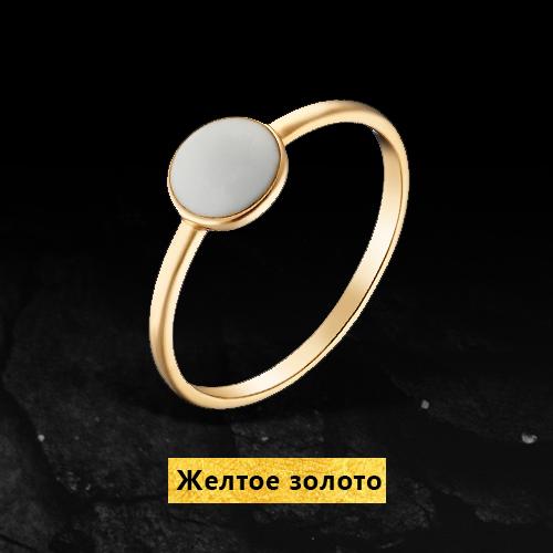 Кольца в желтом золоте со скидкой до 40% на Black Friday в Zlato.ua