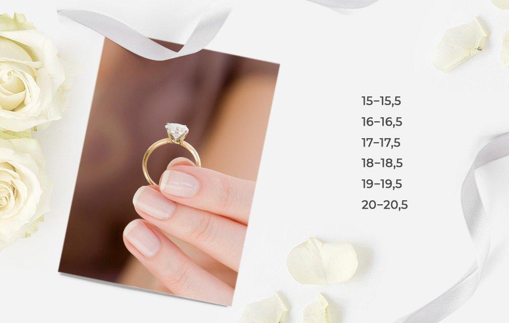 как узнать размер кольца на помолвку