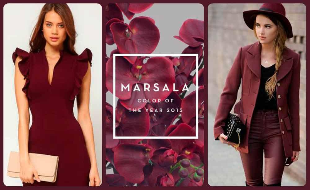 Марсала - модный цвет в 2015 году