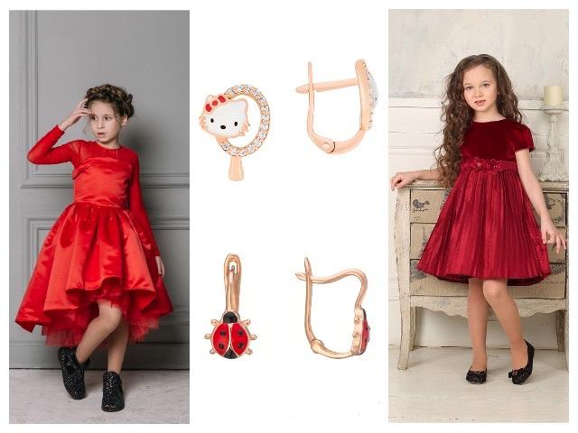Детские золотые украшения с красными вставками
