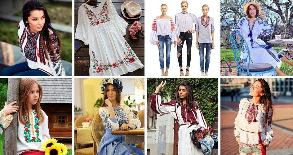 День украинской вышиванки 2018