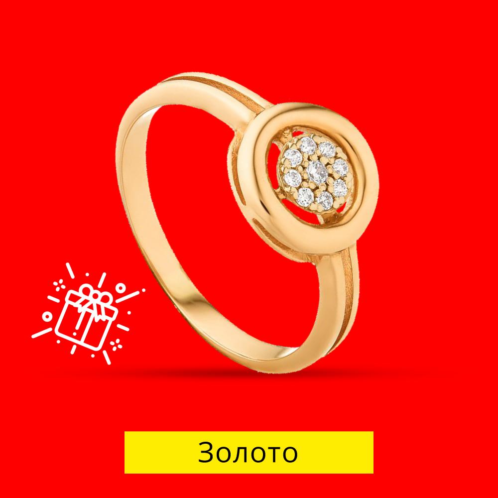 Золотые украшения в Zlato.ua
