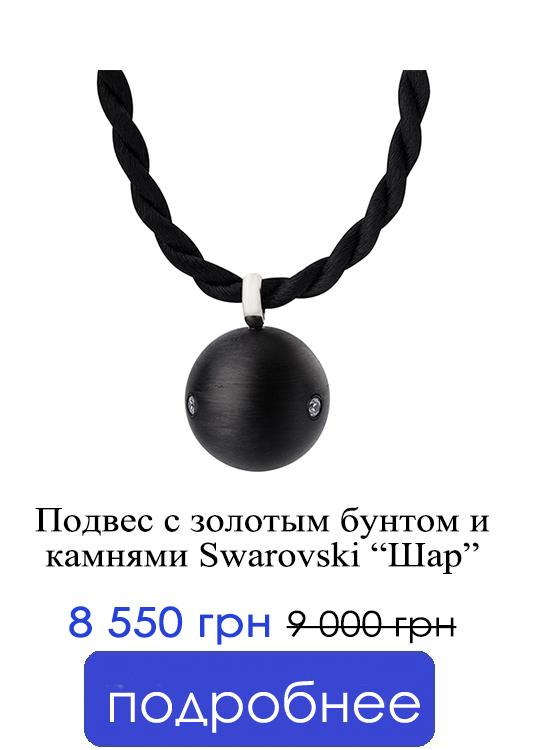 Подвес из карбона Carbon Jewellery