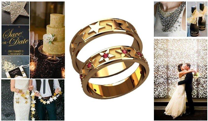 обручальные кольца со звездой