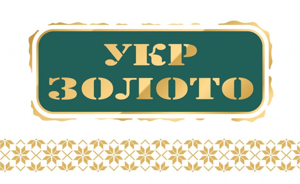 Лого Укрзолото