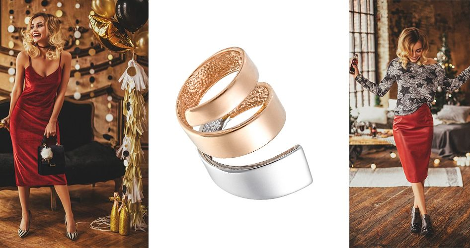 Двухцветное кольцо