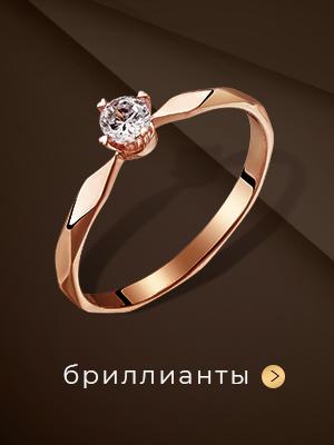 Украшения с бриллиантами в Zlato.ua в Cosmopolite Multimall (Киев)