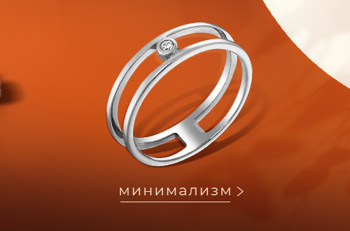 zlatoua_landing_autumn_jewelry_trendbook_2019_perfect_lady_8.png