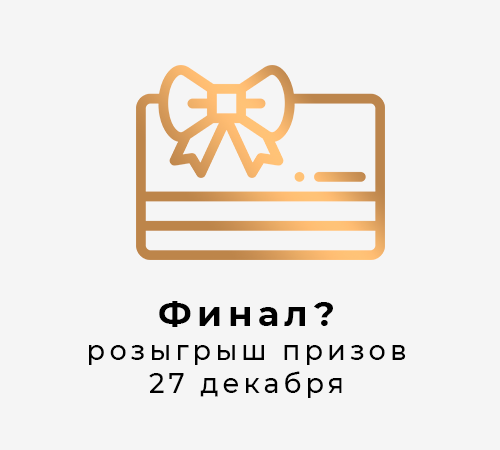 zlatoua_banner_happy_time_december_2019_landing_page_3.png