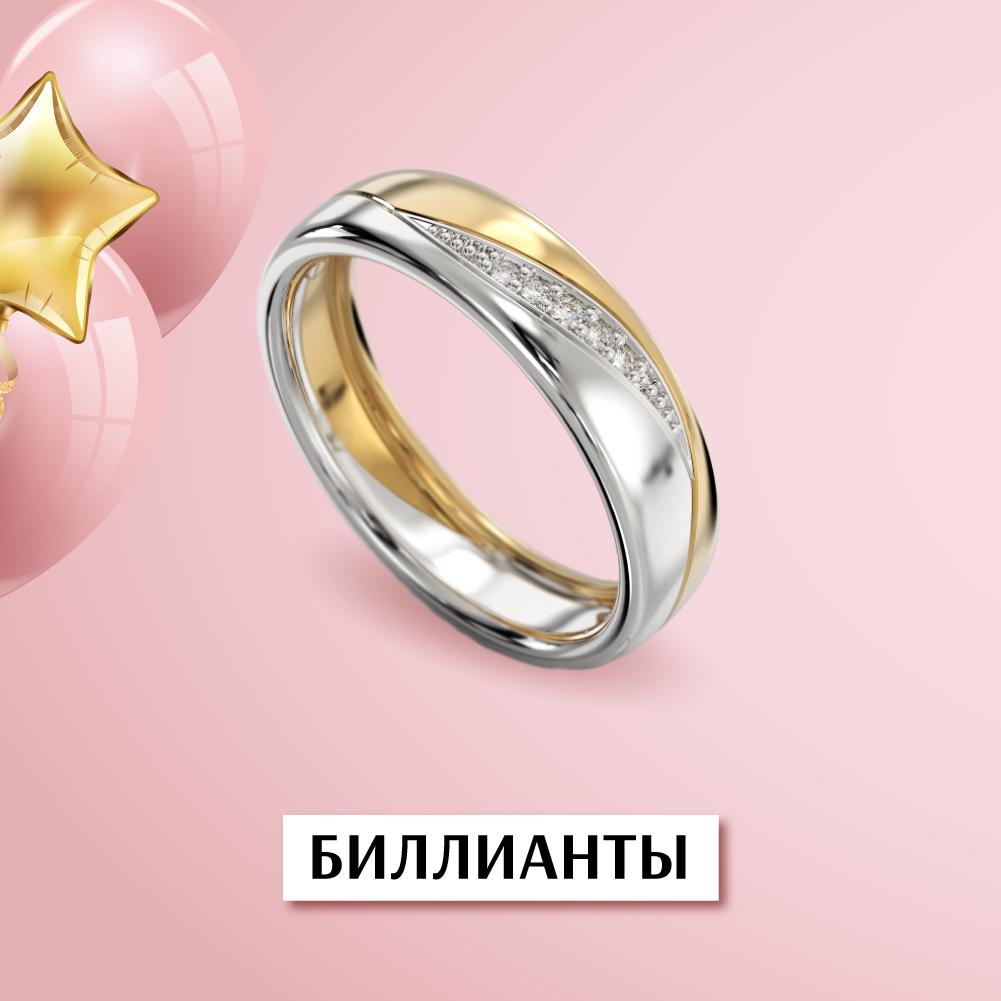 Роскошные украшения с бриллиантами со скидкой 22% в день рождения Zlato.ua!