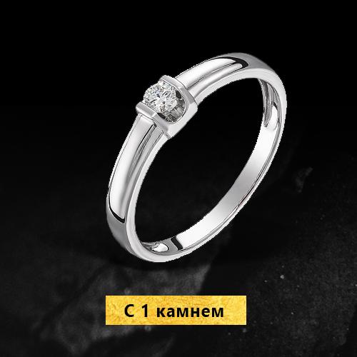 Золотые кольца с 1 камнем со скидкой до 40% на Black Friday в Zlato.ua