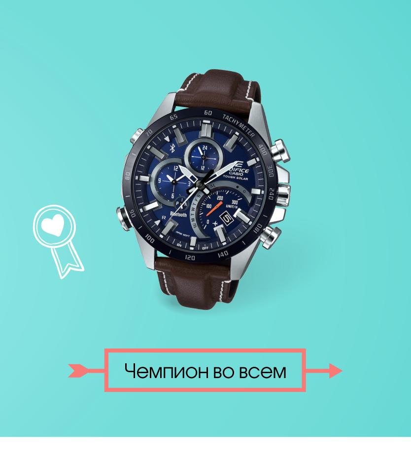 Мужские часы Casio G Force