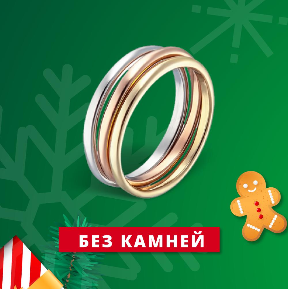 Рождественская распродажа в Zlato.ua - скидки до 50% на лаконичные украшения без камней