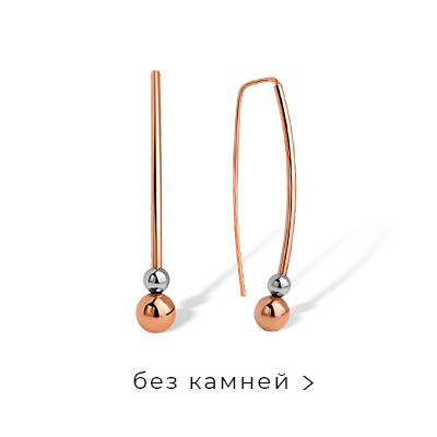 zlatoua_landing_autumn_jewelry_trendbook_2019_perfect_lady_4.png