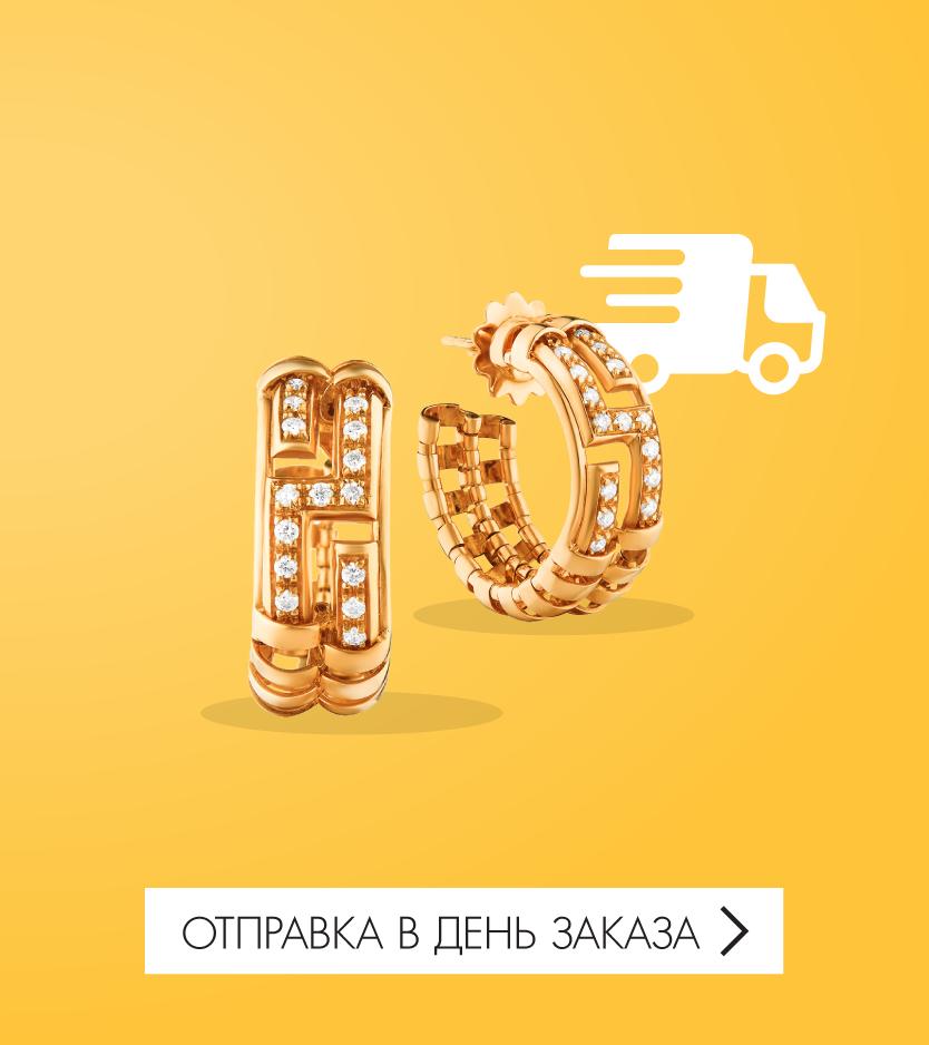 Украшения в наличии в Zlato.ua