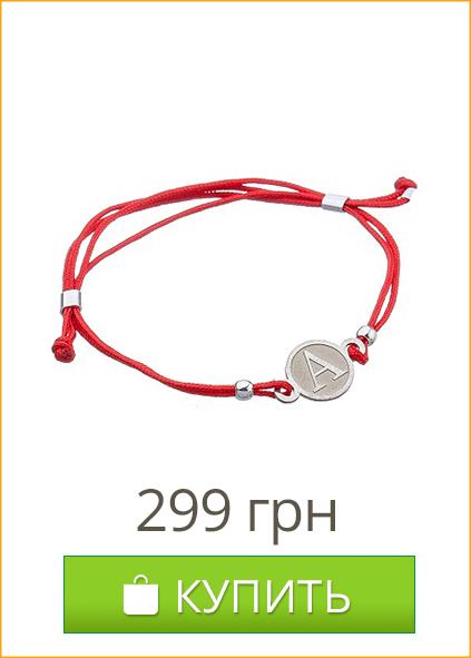Шелковый браслет со вставкой буква А - купить подарок для мальчика в Zlato.ua