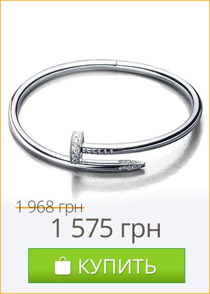 Трендовый серебряный браслет Гвоздь на выпускной 2017 - купить со скидкой в Zlato.ua