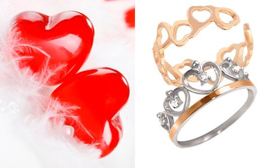 Кольца с сердцами