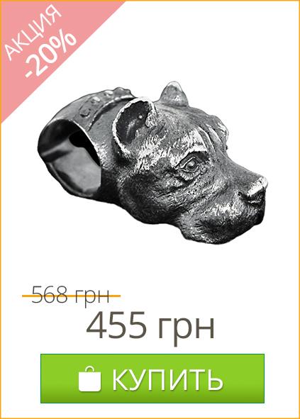 Серебряная бусина с чернением на браслет Терьер - купить со скидкой 20% в Zlato.ua