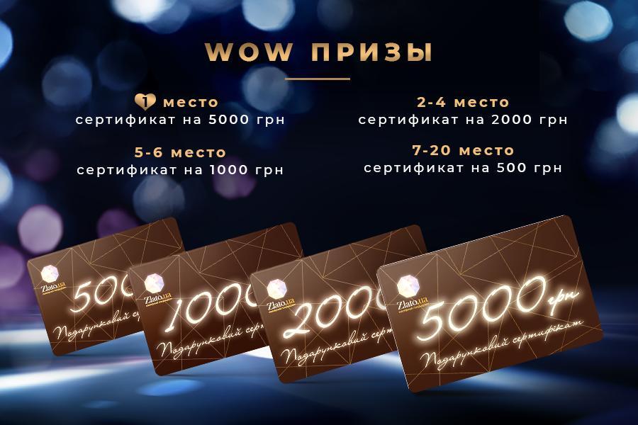zlatoua_banner_happy_time_december_2019_landing_page_prizi.png
