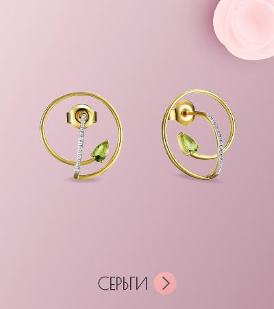 Серебряные и золотые серьги в Злато юа