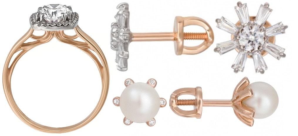 Золотое кольцо и серьги-пуссеты от ХЮФ