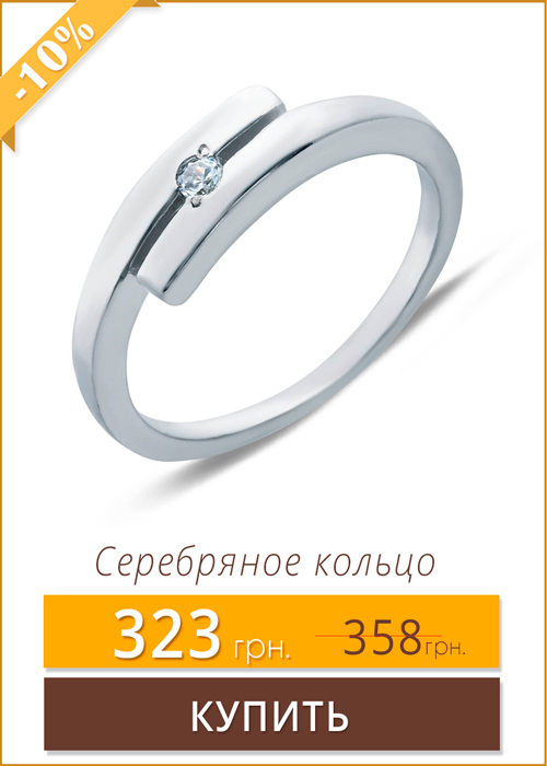 koltso-serebryanoe-71020b-sale.jpg