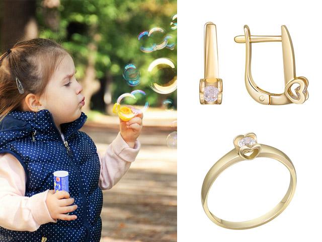 items-child-set-2.jpg