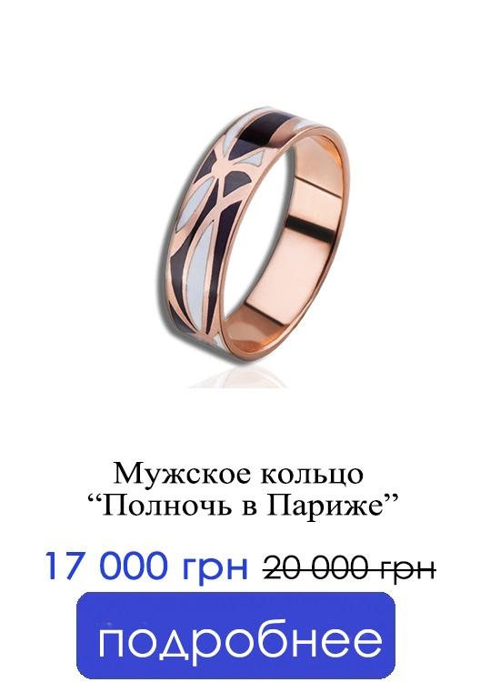 Золотое кольцо с ювелирной эмалью