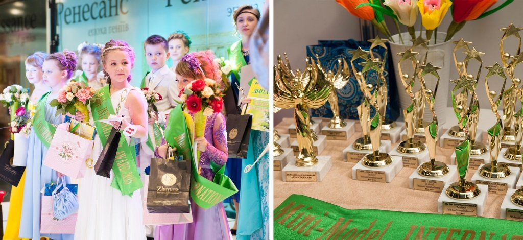 Конкурс Mini-Model International Award 2015