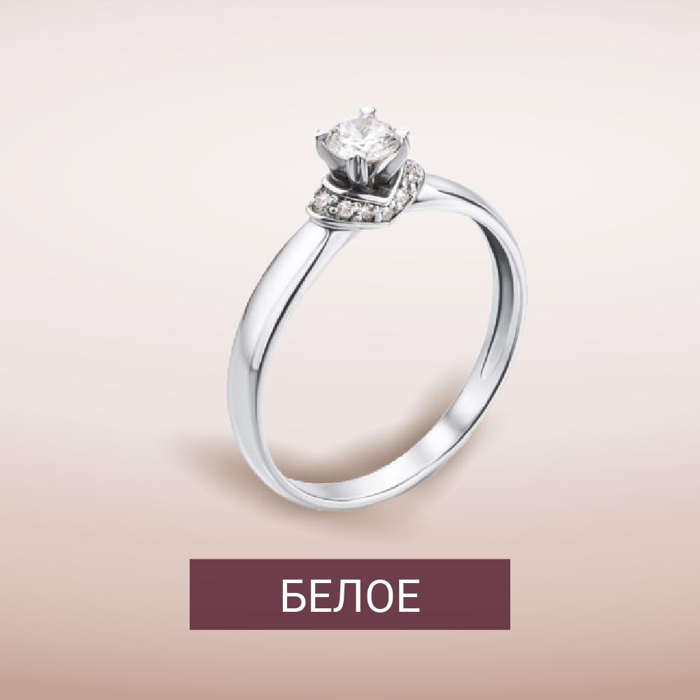 Помолвочные кольца в белом золоте в Zlato.ua