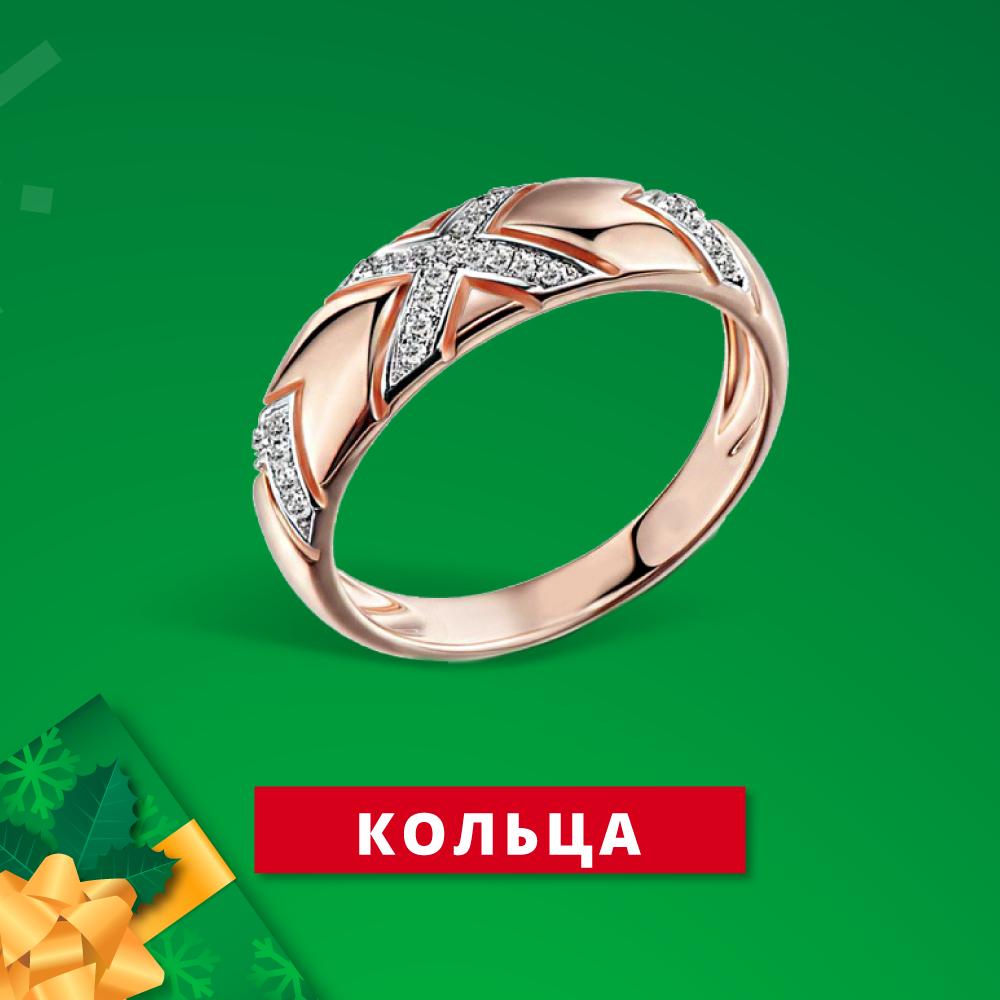 Рождественская распродажа в Zlato.ua - скидки до 50% на золотые кольца