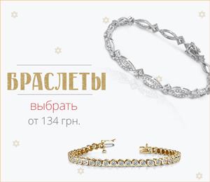 bracelets_sale_xmas.jpg