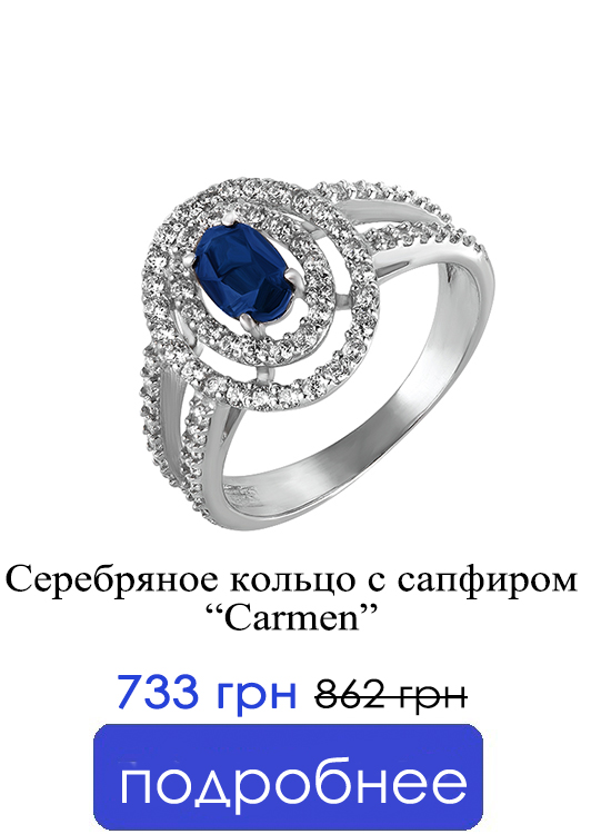 Серебряное кольцо Агни