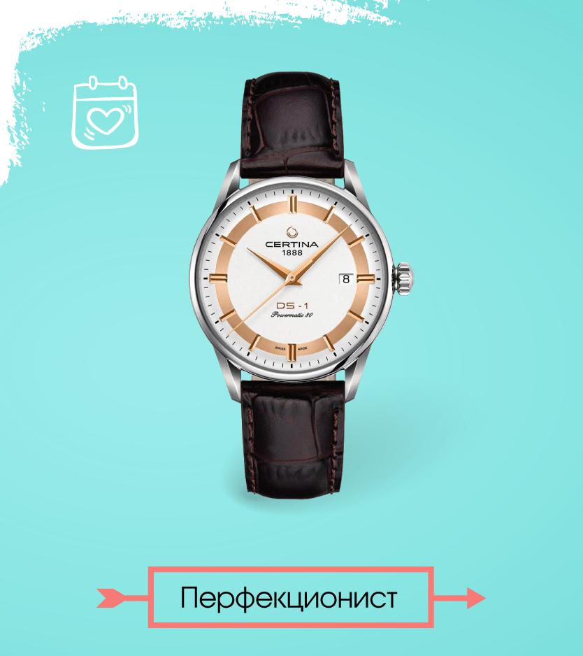 Мужские часы с коричневым кожаным браслетом