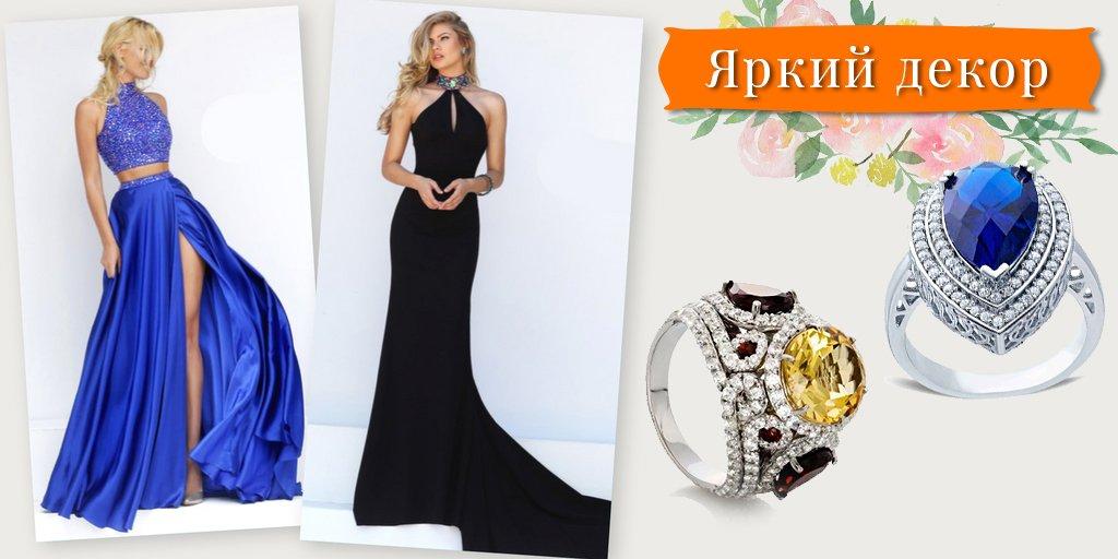 Украшения на выпускной 2017 к платью с ярким декором - купить со скидкой в Zlato.ua