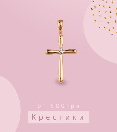banner_zoloto_ot500grn_zlatoua_item5.png