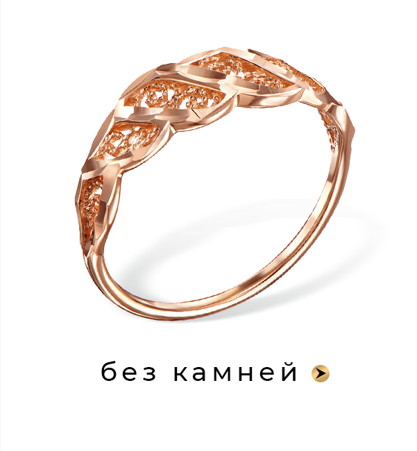 zlatoua_banner_happy_time_december_2019_landing_page_13.png