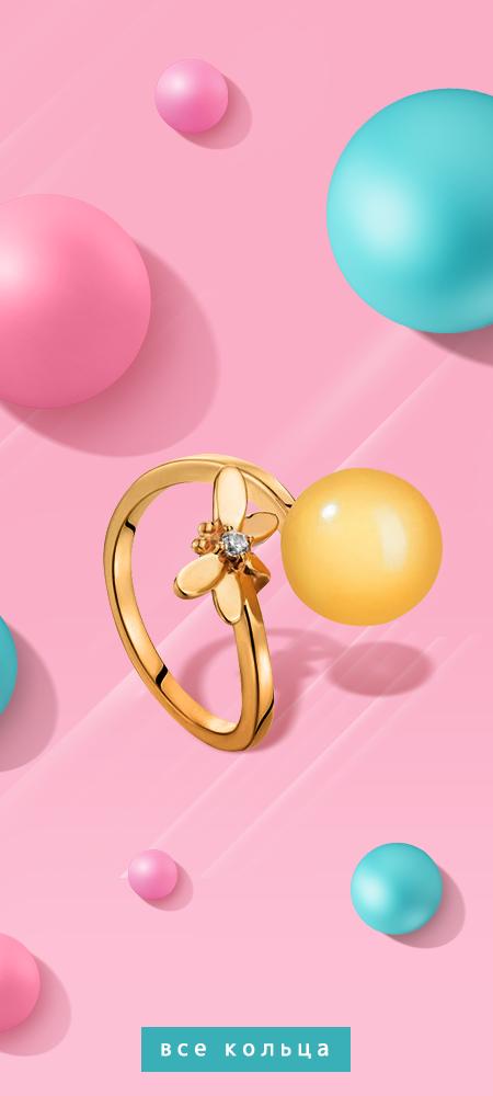 Серебряные кольца в Злато юа