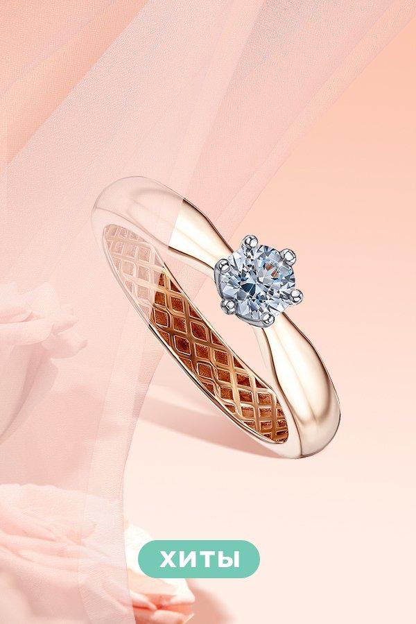 популярные кольца для помолвки злато юа