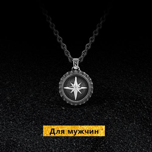 Золотые мужские кулоны, цепочки и колье со скидкой до 30% на Black Friday в Zlato.ua