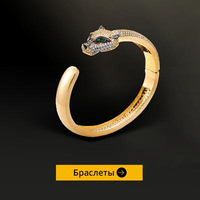 Золотые и серебряные браслеты со скидкой до 60% на Black Friday в Zlato.ua