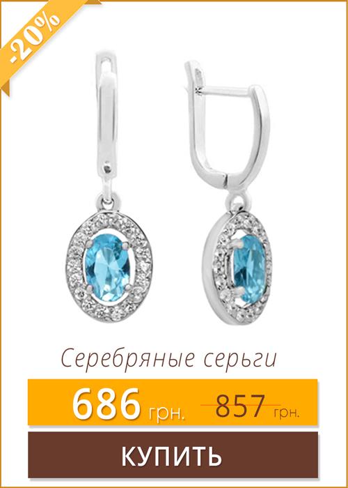serebryanye-sergi-s-golubym-topazom-i-fianitami_2_sale.jpg
