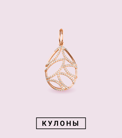 plitka_flash_sale_zlatoua-03.png