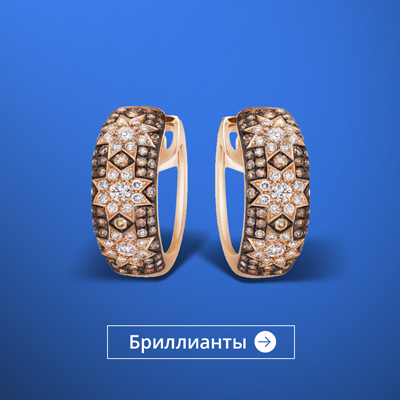 Эксклюзивные украшения с бриллиантами на ювелирной выставке онлайн в Zlato.ua