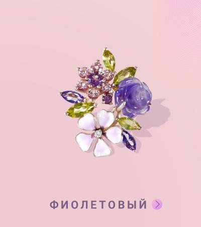 plitka_samocveti_zlatoua2-07.png