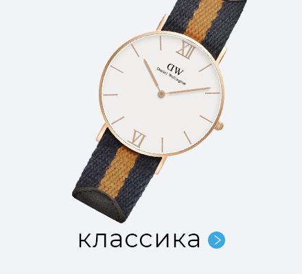 Мужские часы в классическом стиле