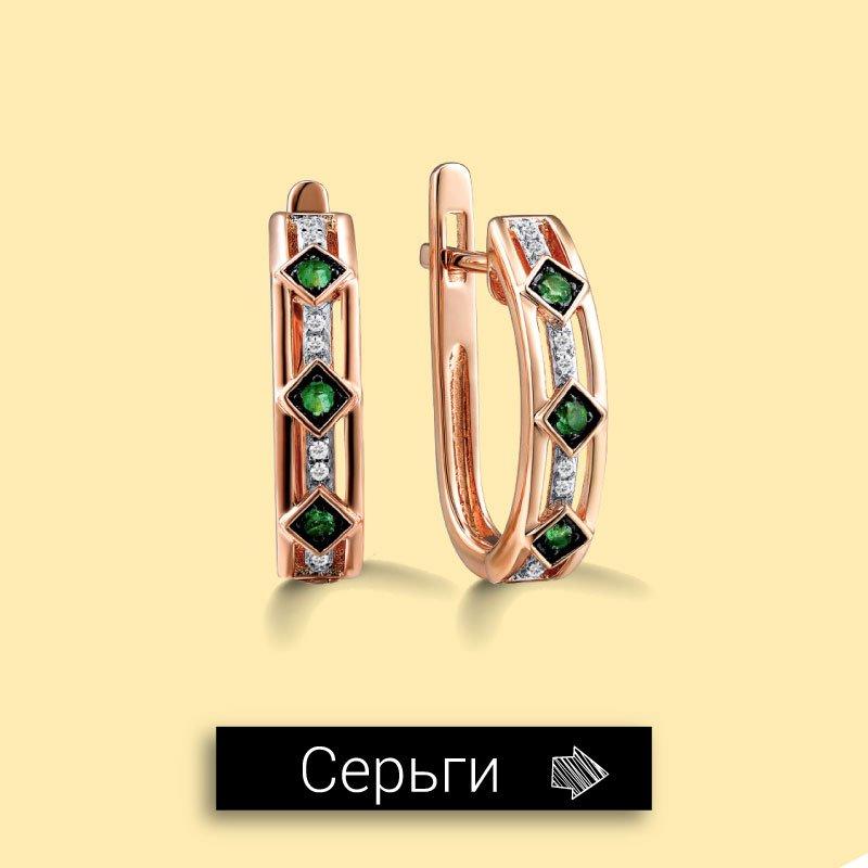 Купить золотые серьги в Zlato.ua