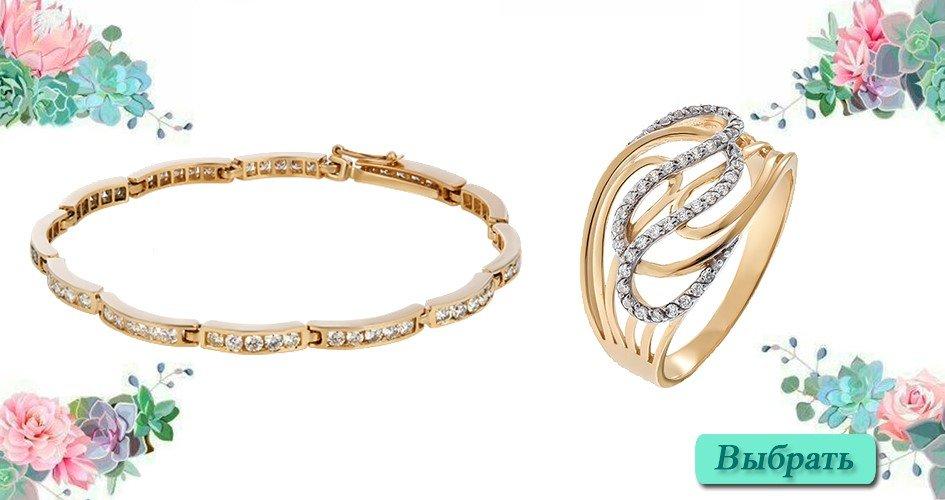 Золотые ювелирные украшения